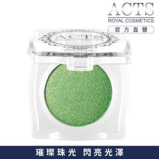 【ACTS 維詩彩妝】璀璨珠光眼影 星光綠C306