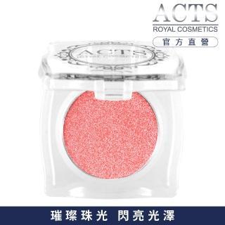 【ACTS 維詩彩妝】璀璨珠光眼影 璀璨淺橘紅C108