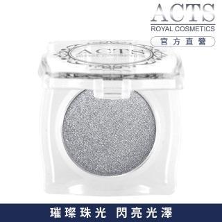 【ACTS 維詩彩妝】璀璨珠光眼影 璀璨銀灰C710