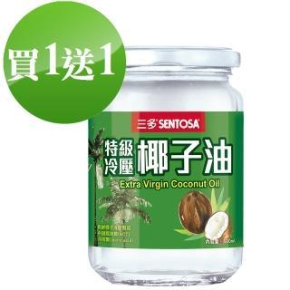 【特惠組】三多特級冷壓椰子油500g/罐(2罐/組)