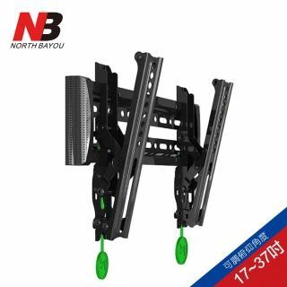 【NB】超薄17-37吋可調角度液晶螢幕萬用壁掛架(NBC1-T)