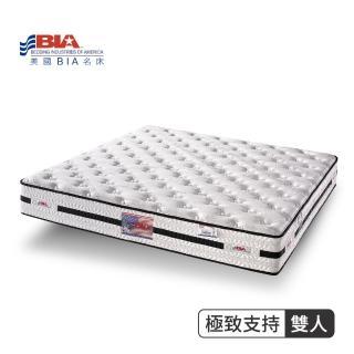 【美國名床BIA】極致支持 獨立筒床墊-5尺標準雙人(比利時奈米竹炭布)