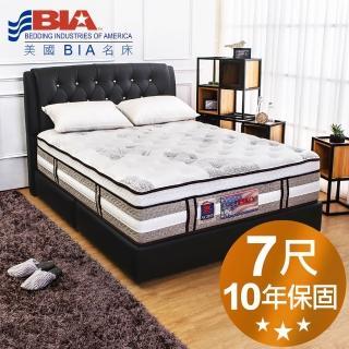 【美國名床BIA】Los Angeles 獨立筒床墊-6×7尺特大雙人(水冷膠+乳膠)