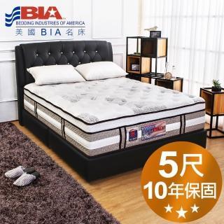 【美國名床BIA】Los Angeles 獨立筒床墊5尺標準雙人(水冷膠+乳膠)