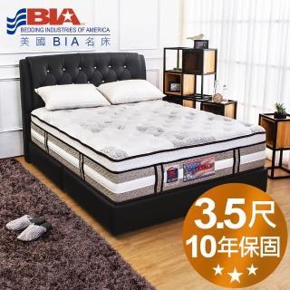 【美國名床BIA】Los Angeles 獨立筒床墊-3.5尺加大單人(水冷膠+乳膠)