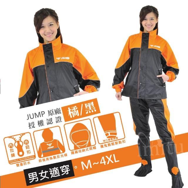 【JUMP】TV2 配色內裡套裝二件式雨衣(M-4XL_橘黑_JP5678)