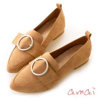 【amai】親膚皮革-時尚霧面圓環尖頭樂福鞋(棕)