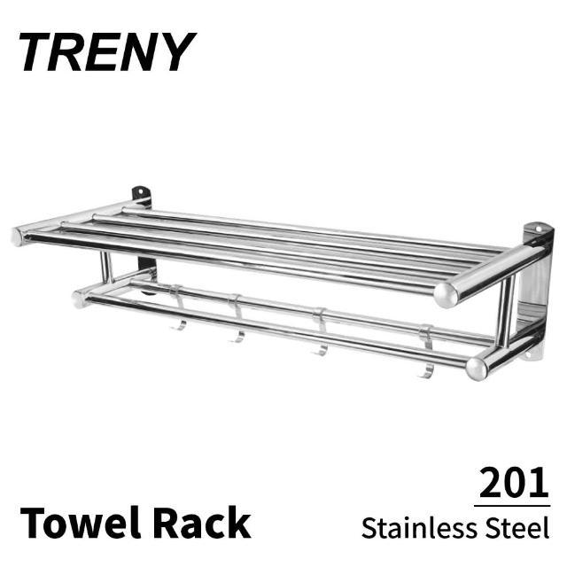 【TRENY】浴室毛巾置衣架