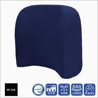 【HOLA】高密度抗菌健康深曲線舒適腰墊