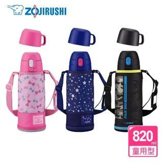 【ZOJIRUSHI 象印】0.82L*童用不鏽鋼真空保溫瓶(SP-JA08)