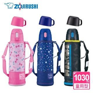 【ZOJIRUSHI 象印】1.03L*童用不鏽鋼真空保溫(SP-JA10)