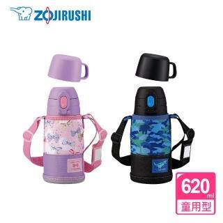 【ZOJIRUSHI 象印】0.62L*童用不鏽鋼真空保溫瓶(SP-JA06)