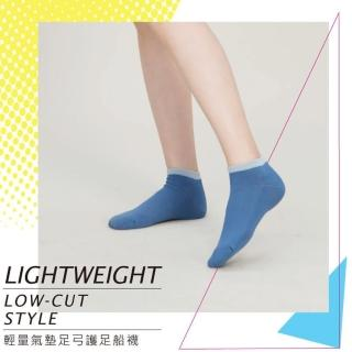 【PEILOU 貝柔】貝柔亮彩萊卡氣墊船型襪(6入組)