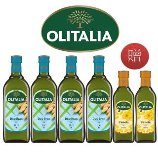 【Olitalia 奧利塔】玄米油1000mlx4瓶禮盒組(贈頂級芥花油500mlx2瓶)