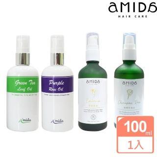 【Amida 蜜拉】護髮香檳玫瑰油/紫玫瑰油/綠茶葉油(100ml)