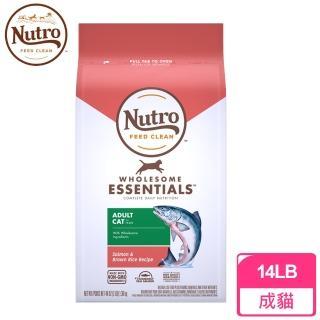【Nutro 美士】全護營養-特級成貓配方 特級鮭魚+糙米(14lb/6.35kg)
