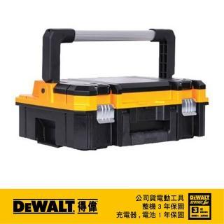 【DEWALT 得偉】美國 得偉 DEWALT 變形金剛系列 大把手工具箱 DWST17808(DWST17808)