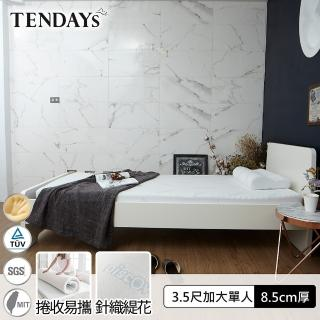 【TENDAYS】DS柔眠床墊3.5尺加大單人(晨曦白 8.5cm厚 記憶床-不含枕)