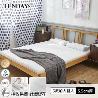 【TENDAYS】DS柔眠床墊6尺加大雙人(晨曦白 5.5cm厚 記憶床)