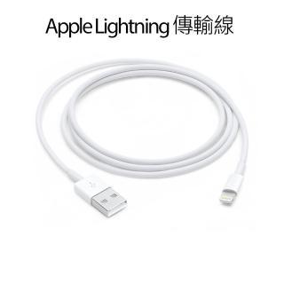 Appl蘋果適用 傳輸線 Apple Lightning 8pin新款 充電線/數據線(for iPhone XS/XR/X/8/7/6/5/SE/ipad等)