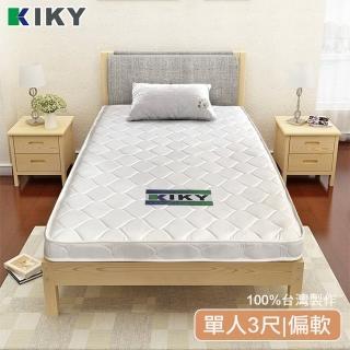 【KIKY】薄型獨立筒床墊