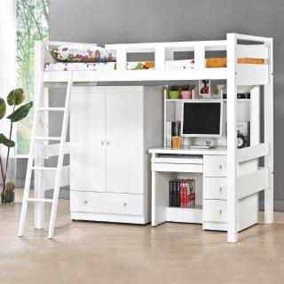 【AS】卡麗白色高架床書桌衣櫃組-199.5x111x179cm
