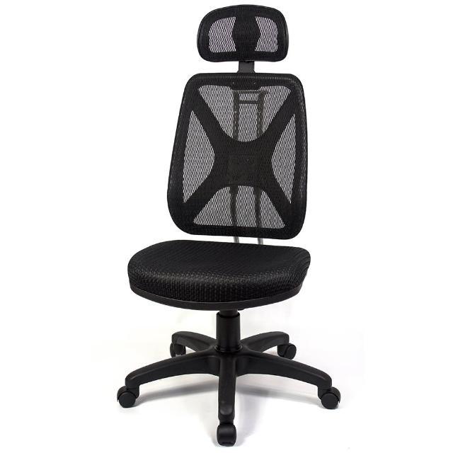 【Aaronation 愛倫國度】紓壓機能 - 辦公/電腦網椅(DW-CH143無手有枕)