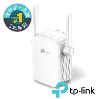 【TP-LINK】RE305 1200Mbps雙頻wifi無線網路訊號延伸器(延伸器)