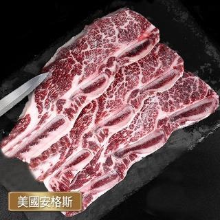 【超磅】美國安格斯帶骨牛小排16包32片組(250g/共2片/包)