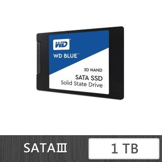 【Western Digital】藍標_1TB 2.5吋 SATA 3D NAND固態硬碟(讀:560M/寫:530M)