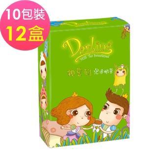 【親愛的】親愛的泡沫奶茶10入X12盒(120包)
