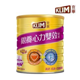 【KLIM 克寧】銀養奶粉高鈣雙效配方 1.5kg