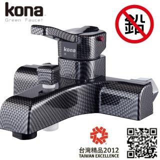 【kona】萃思沐浴龍頭-黑(ECO-SSY-01-PBB01)