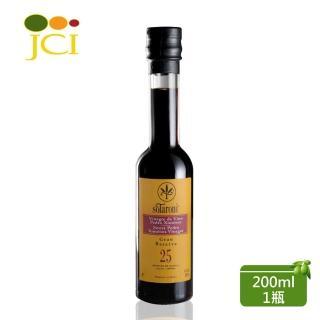 【JCI艾欖】極品佳釀Sotaroni 25年陳年巴薩米克PX葡萄酒醋(200ml)