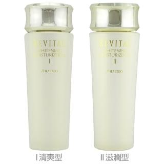 【Shiseido 資生堂東京櫃】莉薇特麗美白乳液EX 100ML〈百貨公司貨〉