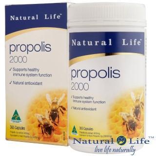 【Natural Life澳洲】高單位蜂膠膠囊2000mg(365顆)