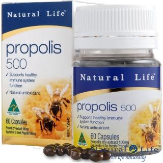 【Natural Life澳洲】特級蜂膠膠囊500mg(60顆)