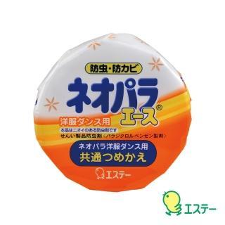 【ST雞仔牌】便利防蟲劑-圓狀吊掛式/補充片120g