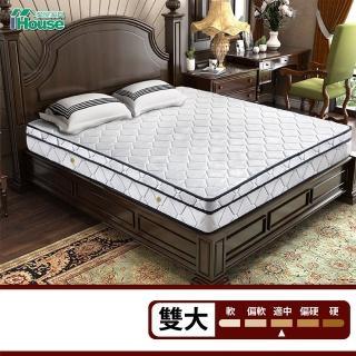 【IHouse】華納 抗菌透氣三線獨立筒床墊(雙大6尺)