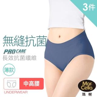 【MarCella 瑪榭】MIT-薄感無縫抗菌三角褲-中高腰-3件組(抗菌/台灣製/女內褲)