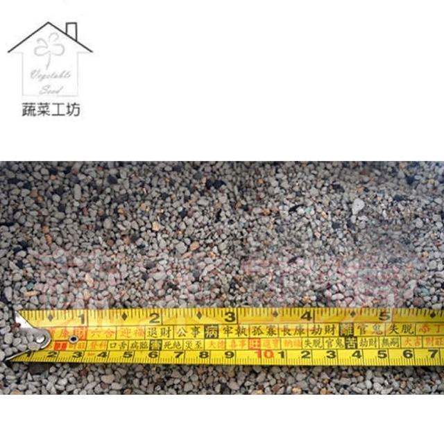 【蔬菜工坊】日本多肉植物專用培養土-輕質粒狀多肉培養介質(2公升分裝包)/