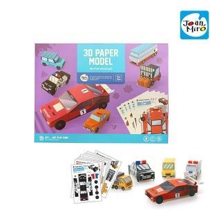 【西班牙 JoanMiro】兒童3D紙模館-汽車主題(含兒童口紅膠一隻)