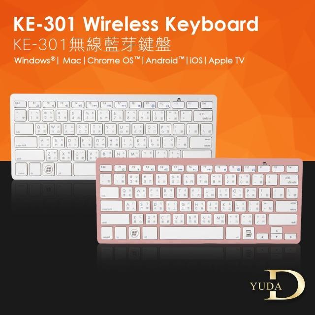 【YUDA 悠達】藍芽無線鍵盤/支援任何藍芽系統(藍芽鍵盤/無線鍵盤/平板手機)