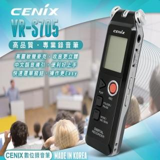 【CENIX】首創中文語音提示聲韓國原裝進口CENIX VR-S705 4G 錄音筆