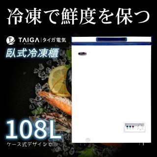 【全新福利品★日本TAIGA】★家用型108L臥式冷凍櫃(白色)/