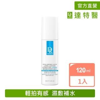 【Dr.Hsieh 達特醫】玻尿酸長效保濕化妝水(120ml)