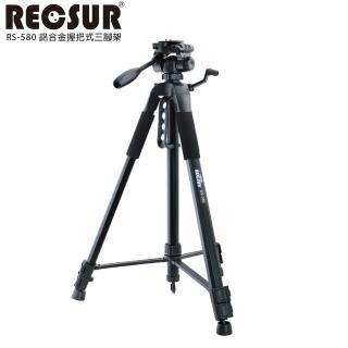 【RECSUR】RS-580 鋁合金握把式三腳架
