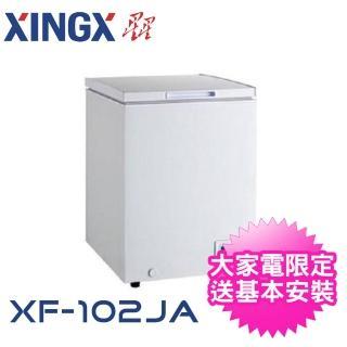 【XINGX星星】93公升 上掀式冷凍櫃(XF-102JA)