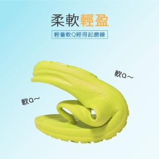【母子鱷魚】超跑y拖三代進階男女童款