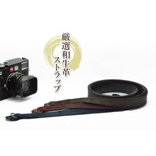 【3I CURA】90cm皮革相機背帶(棕色)-CWS-100